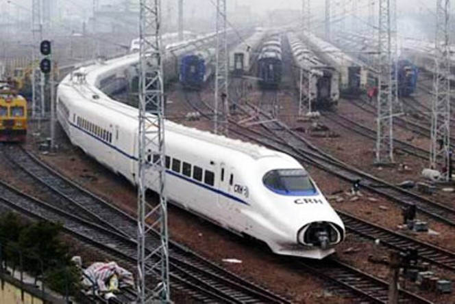 Fast Ride - Bullet Train in India.
